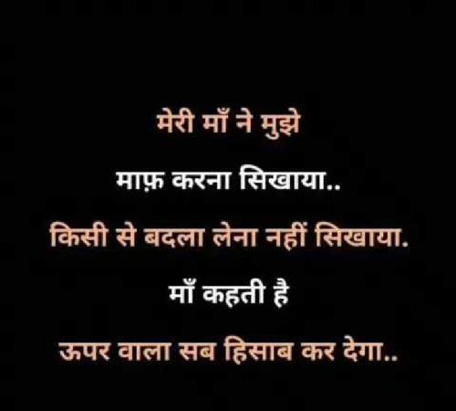 Post by Hero on 13-Aug-2019 06:46am