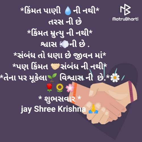 Post by S Chauhan on 13-Aug-2019 06:57am
