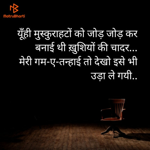 Post by Sarita Sharma on 13-Aug-2019 07:16am