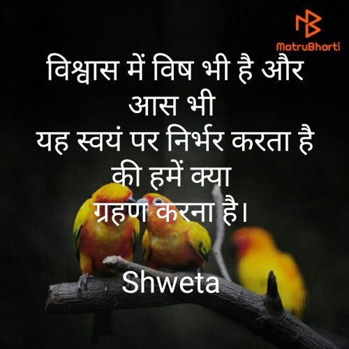Post by Shweta Parmar on 13-Aug-2019 08:53am