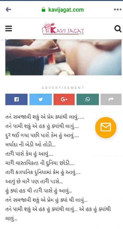 Post by Hetal Joshi on 13-Aug-2019 09:08am