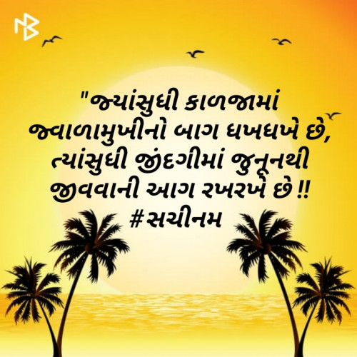 Post by Sachinam on 13-Aug-2019 09:09am