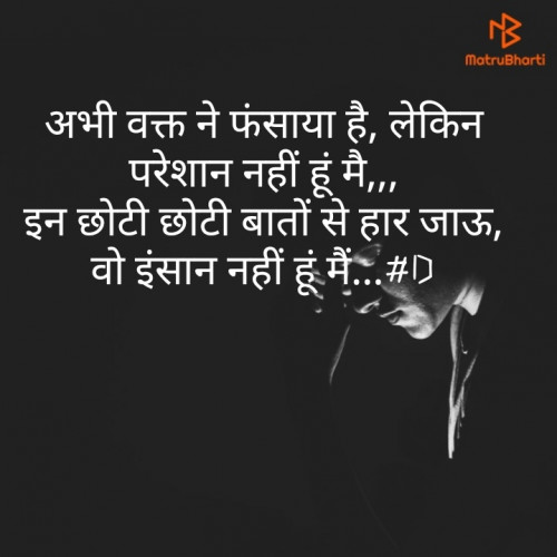 Post by Deepak Singh on 13-Aug-2019 10:07am