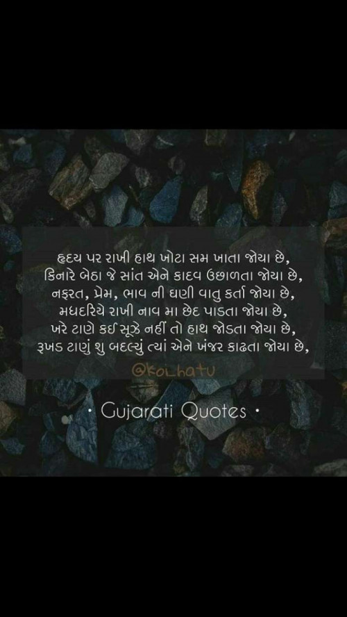 Post by Bharat Gelot on 13-Aug-2019 10:21am