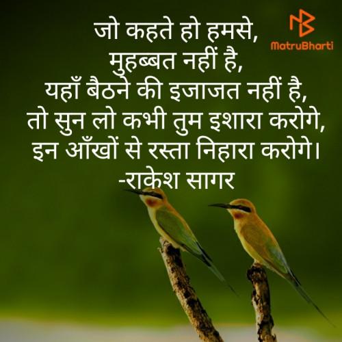 Post by Rakesh Sagar on 13-Aug-2019 10:23am
