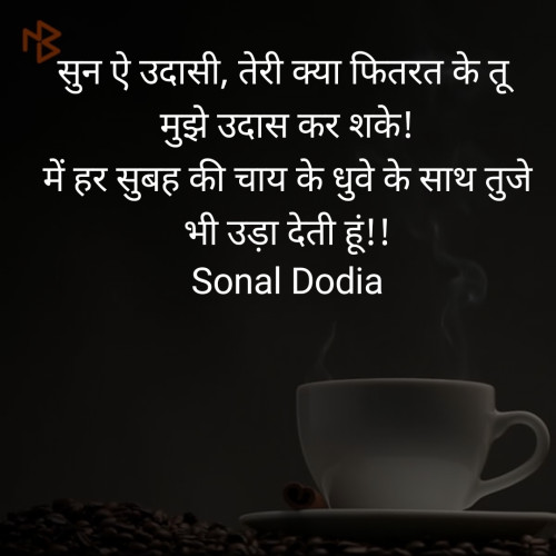 Post by Sonal Dodia on 13-Aug-2019 11:16am