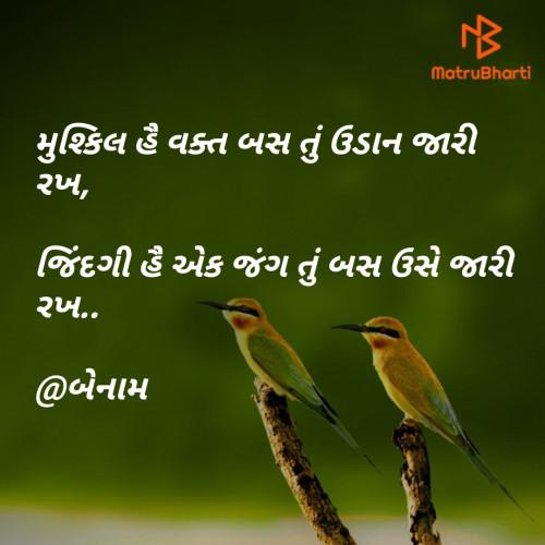 Post by Er Bhargav Joshi on 13-Aug-2019 01:14pm