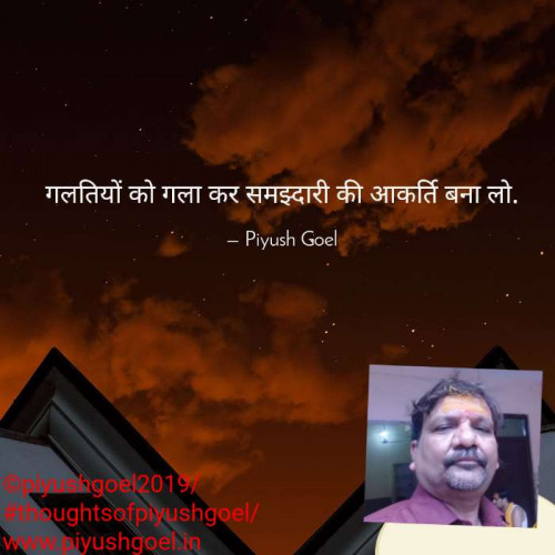 Post by Piyush Goel on 13-Aug-2019 01:27pm