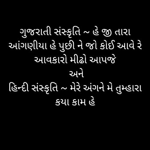 Post by Shailesh jivani on 13-Aug-2019 01:33pm