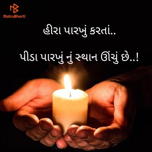 Post by Mamta Pandya on 13-Aug-2019 02:12pm