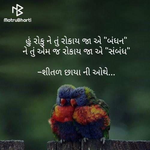 Post by Shital Sangani on 13-Aug-2019 02:15pm