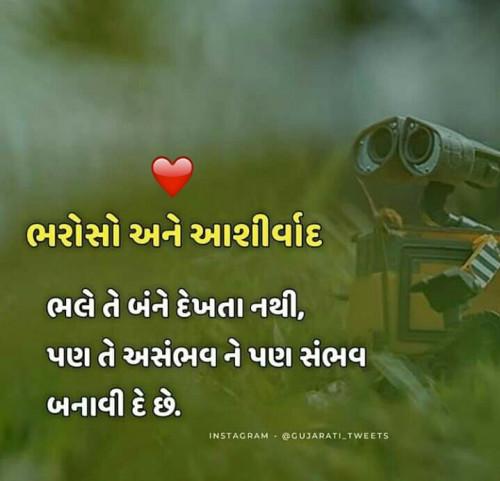 Post by Dhara Visariya on 13-Aug-2019 03:16pm