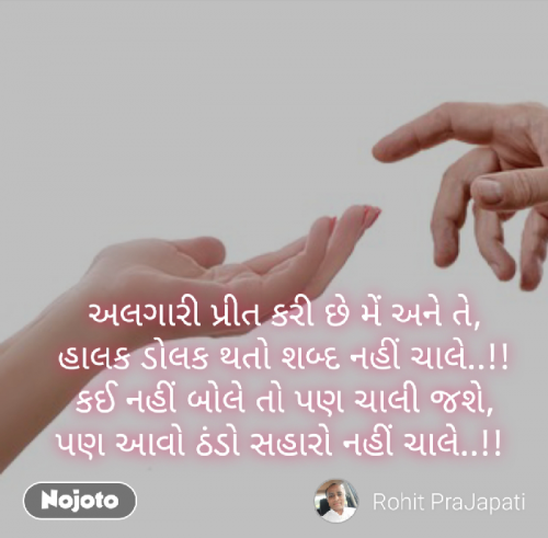 Post by Rohit Prajapati on 13-Aug-2019 03:38pm