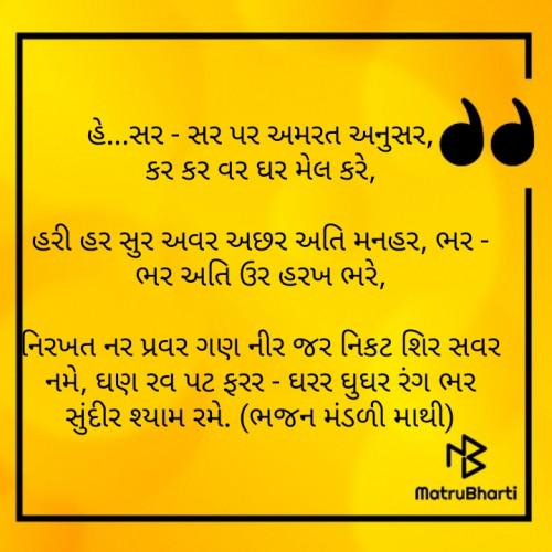 Post by Pravin Mokariya on 13-Aug-2019 05:06pm