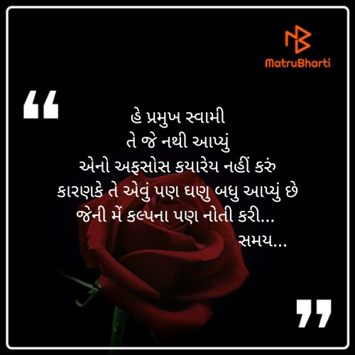 Post by Dhaval Gandhi on 13-Aug-2019 05:29pm