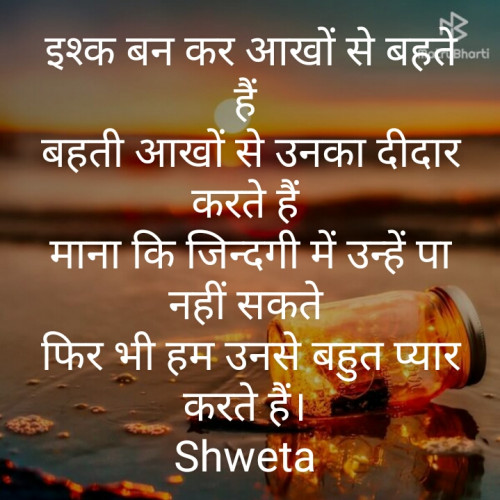 Post by Shweta Parmar on 13-Aug-2019 05:50pm