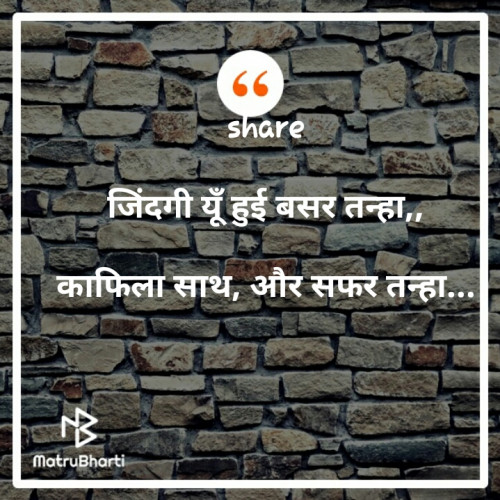 Post by Tinu Rathod on 13-Aug-2019 07:09pm