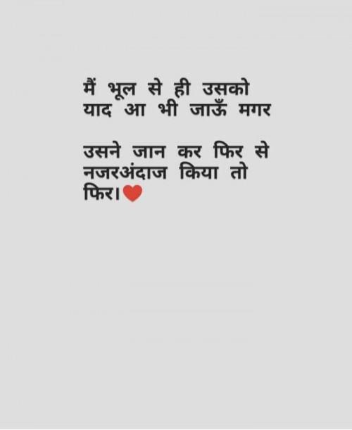Post by pooja rathod on 13-Aug-2019 09:00pm