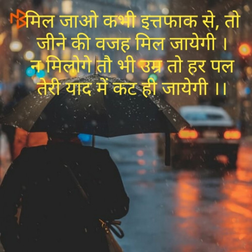 Post by Apexa Desai on 13-Aug-2019 10:06pm