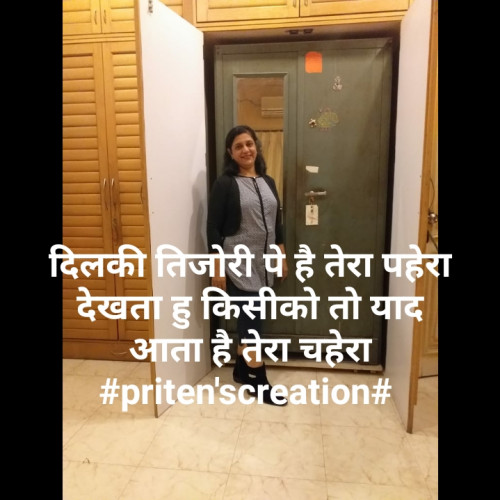 Post by Priten K Shah on 13-Aug-2019 11:25pm