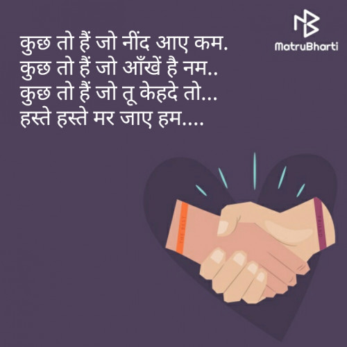 Post by Naresh Panchal on 13-Aug-2019 11:43pm