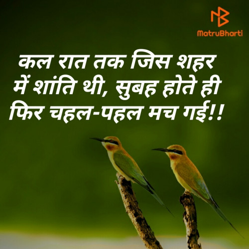 Post by Maitri on 14-Aug-2019 06:51am