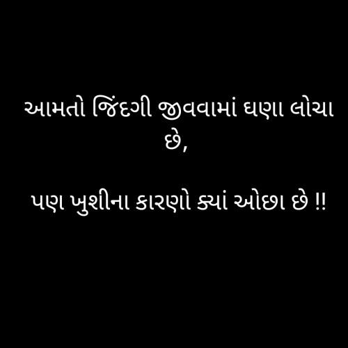 Post by Shailesh jivani on 14-Aug-2019 08:09am