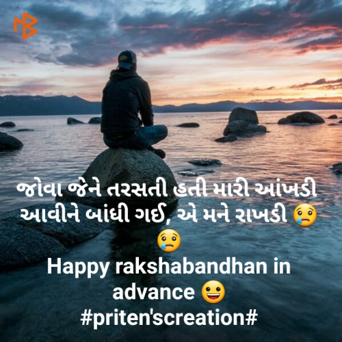 Post by Priten K Shah on 14-Aug-2019 08:31am