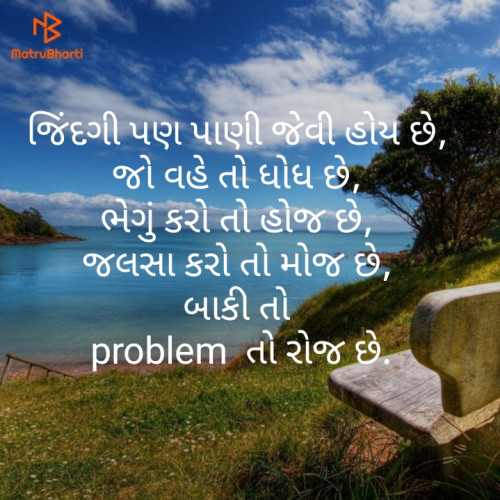 Post by Nandita Pandya on 14-Aug-2019 08:36am
