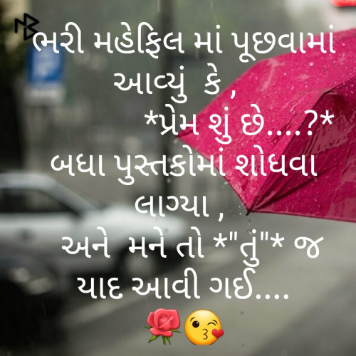 Post by Parmar Narvirsinh on 14-Aug-2019 09:23am