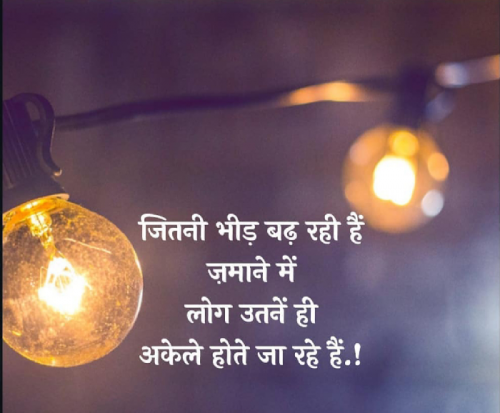 Post by sarika on 14-Aug-2019 09:34am