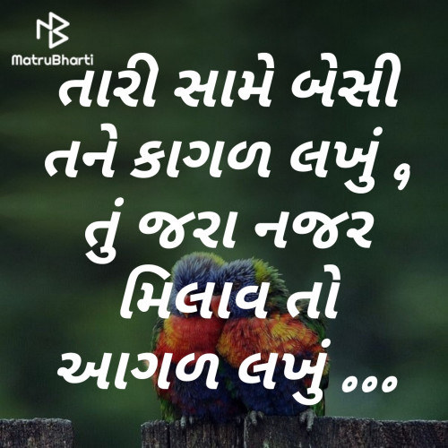 Post by jagrut Patel on 14-Aug-2019 10:09am