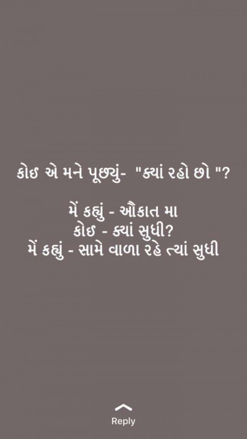Post by sikandar on 14-Aug-2019 10:11am