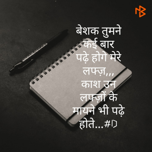 Post by Deepak Singh on 14-Aug-2019 11:03am