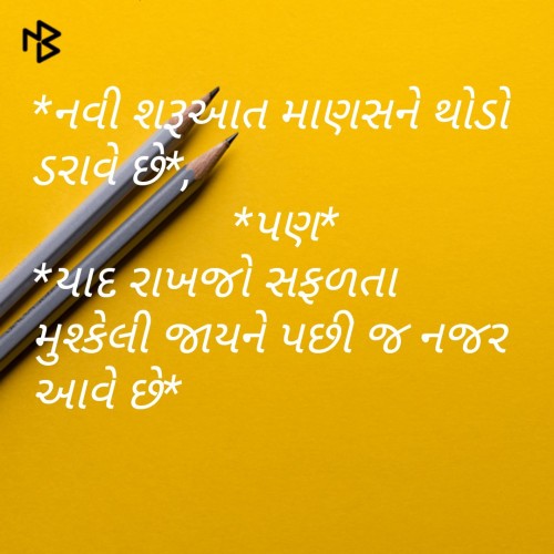 Post by Patel Amit on 14-Aug-2019 11:17am