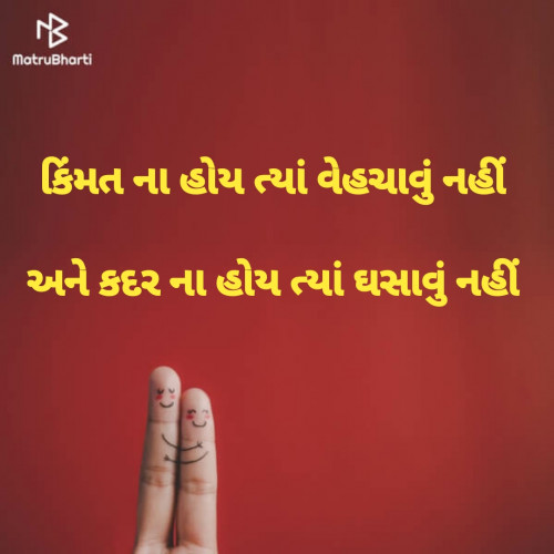 Post by Dharmesh on 14-Aug-2019 11:51am