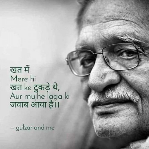 Post by Sanjay Joshi on 14-Aug-2019 02:24pm