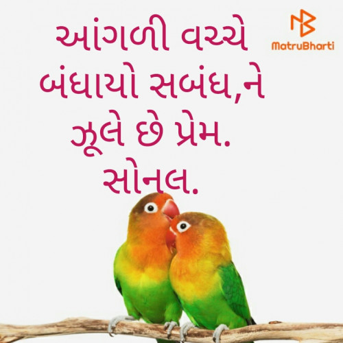 Post by Sonalpatadia on 14-Aug-2019 03:33pm