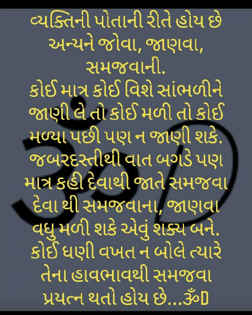 Post by Dhruti Dave on 14-Aug-2019 04:01pm