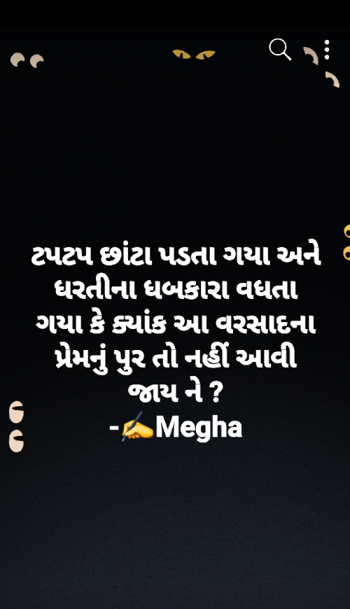 Quotes, Poems and Stories by Megha gokani