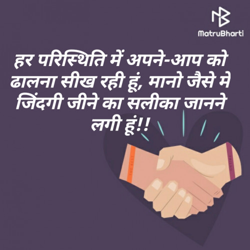 Post by Maitri on 14-Aug-2019 04:13pm