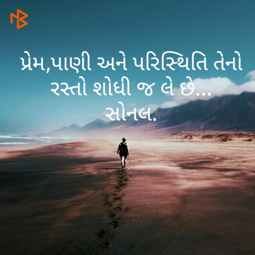 Post by Sonalpatadia on 14-Aug-2019 04:20pm
