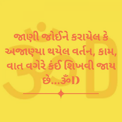 Gujarati Quotes status by Dhruti Dave on 14-Aug-2019 05:05pm | Matrubharti