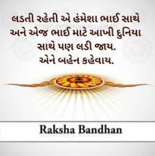 Post by Vaghela Nita Balubhai on 14-Aug-2019 05:49pm