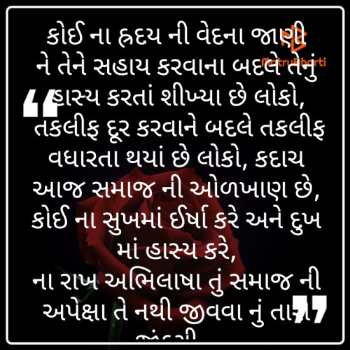 Post by Aahuti Joshi on 14-Aug-2019 06:28pm