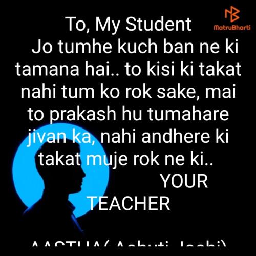 Hindi Thought status by Aahuti Joshi on 14-Aug-2019 06:33pm | Matrubharti