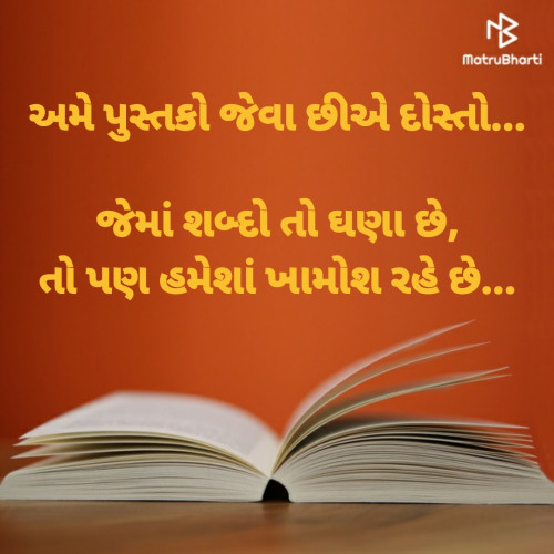 Post by Dharmesh on 14-Aug-2019 08:02pm