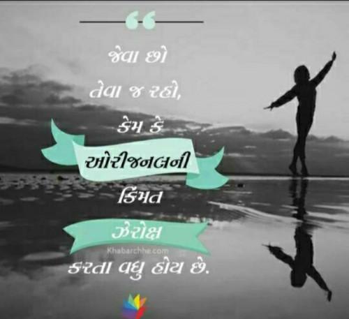 Post by Binita Patel on 14-Aug-2019 08:39pm