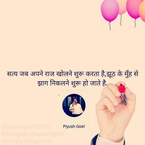 Post by Piyush Goel on 14-Aug-2019 11:10pm