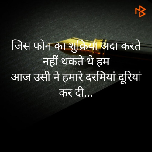 Post by Shubhra Dixit on 14-Aug-2019 11:14pm